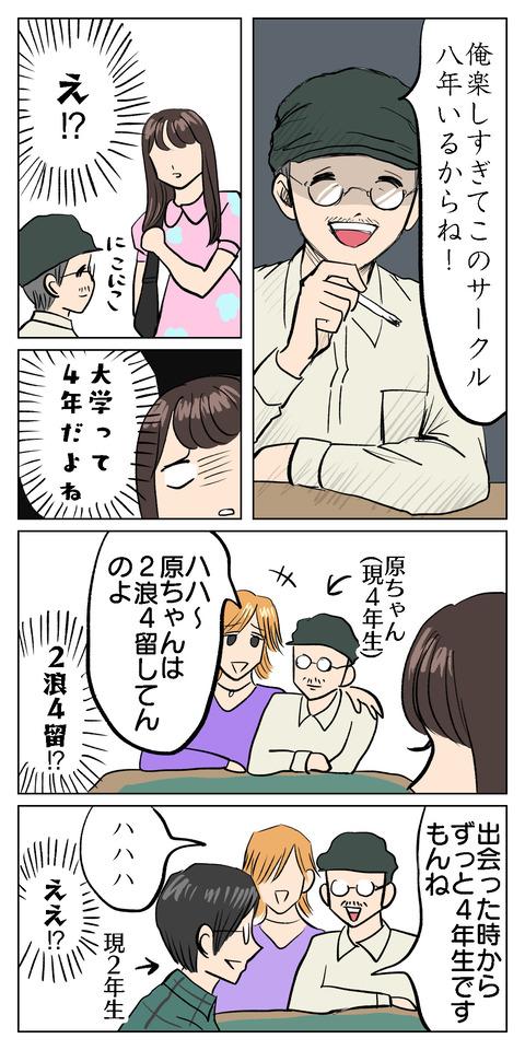 IMG_8050