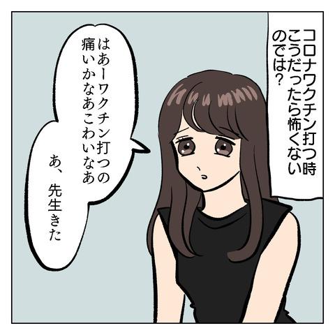 IMG_9955