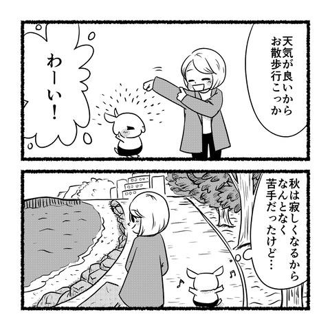 autumn-star_001