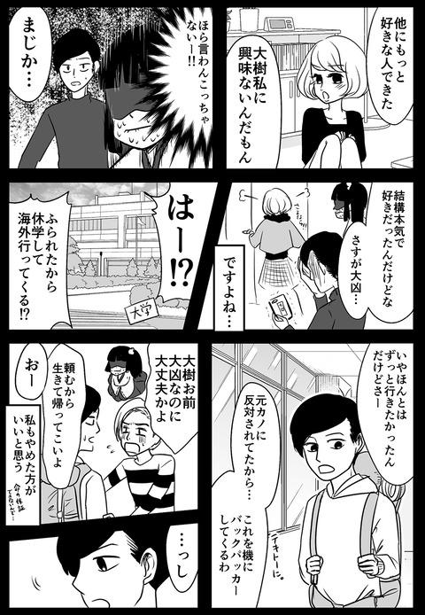 omikuji_009
