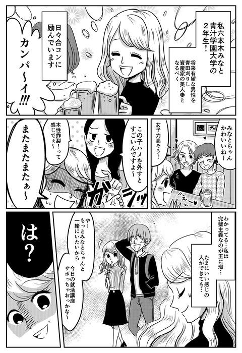 horiemon_mamemaki_sato_001