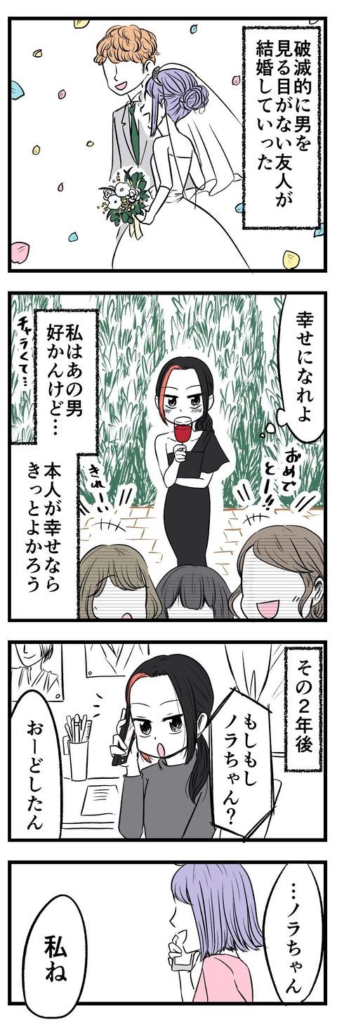 rikon_kokuchi