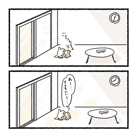 春はうとうと_出力_002