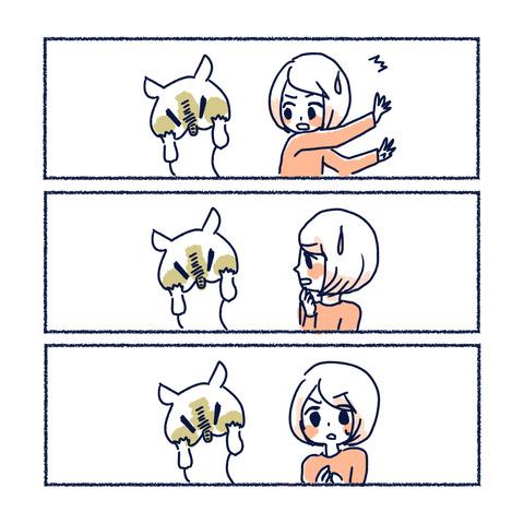 ゆめのこの叫び1