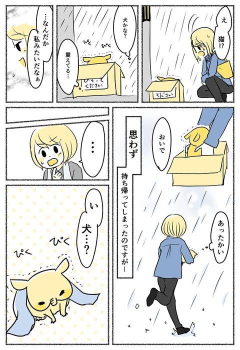 yumenoko-1st_004