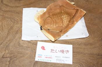taiyaki 2