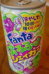 ファンタ2