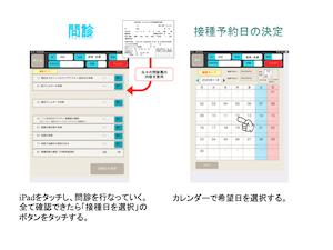 スクリーンショット 2021-02-18 17.10.32