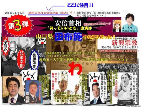 10006597_290797224416655_2020262168_n-toranosuke