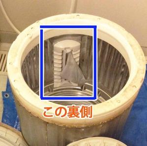洗濯槽12