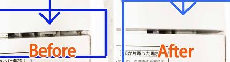 洗濯槽17