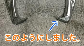 エアコンクリーニング 神奈川 横浜市 川崎市 大和市 9