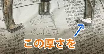 エアコンクリーニング 横浜市 川崎市 神奈川県 大和市 7