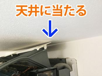 ダイキンーフィルター洗浄部品4