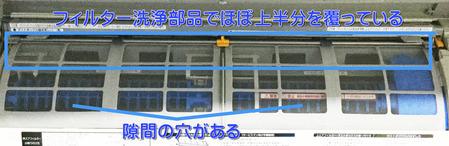 エアコンクリーニング 横浜市 川崎 神奈川県 大和市 藤沢市8