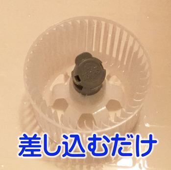 換気扇クリーニング 横浜