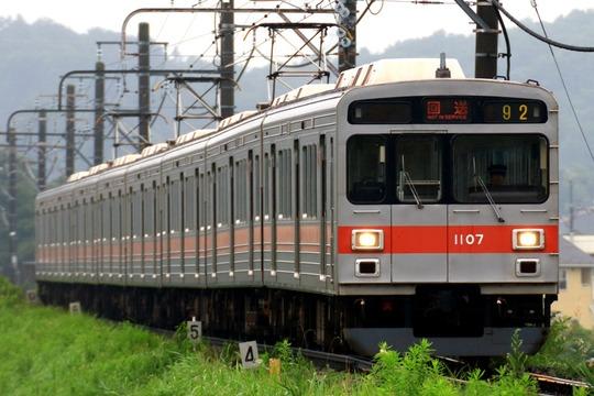 9 1007F 長津田~恩田