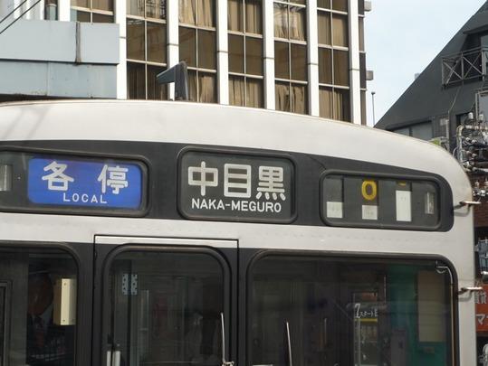 004 (4)
