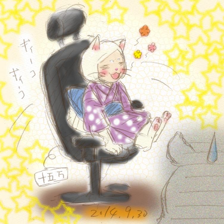 やる事沢山あったのにグダグダでした…。ピクシブたんだけでも描けて良かった... ~シフォンの云々