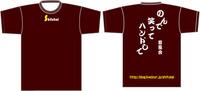 2012Tシャツ(えんじ)小