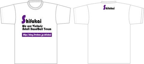2012Tシャツ(しろ)