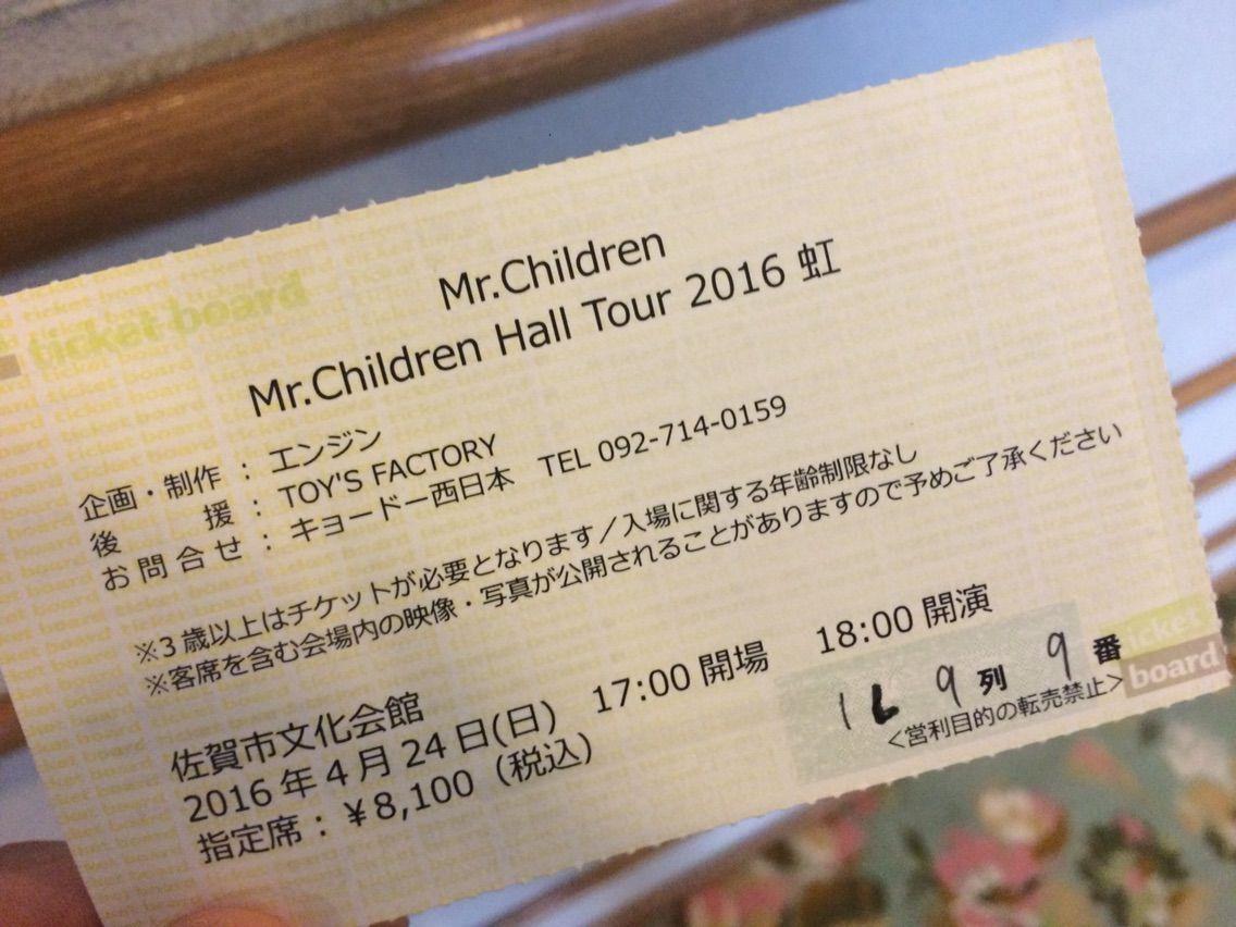 Mr.Children1918 YouTube動画>15本 ->画像>35枚