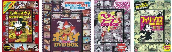 『ミッキーマウス DVD BOX』
