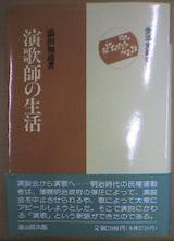 b28cacb2.jpg