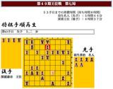 b744e3d5.jpg