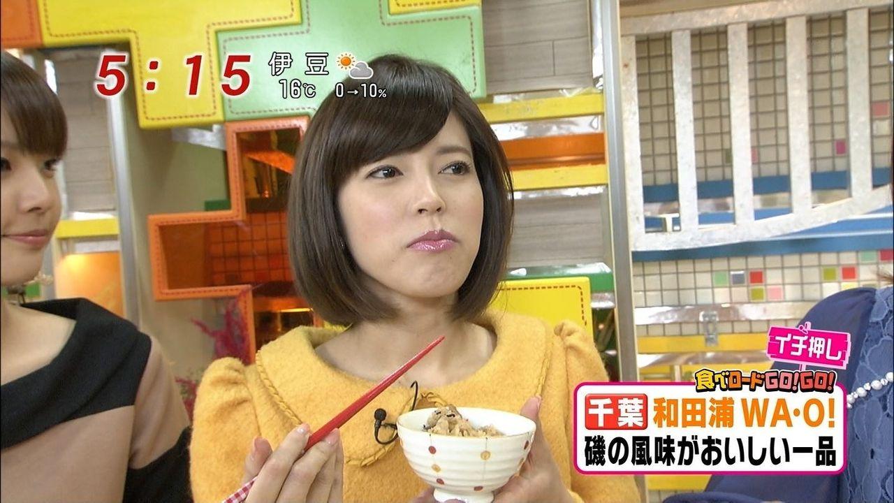 武内陶子の画像 p1_14