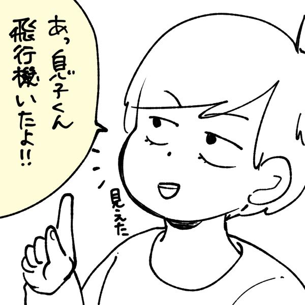 イラスト21a (1)