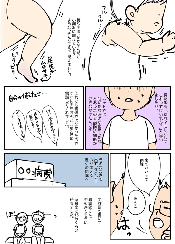 20170808_003