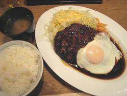 トンバーグ定食(豚のハンバーグ)