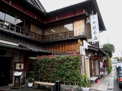 松坂牛の店  牛銀本店