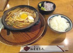名古屋コーチン入り味噌煮込みうどんご飯付き