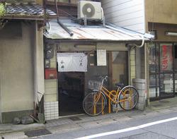 サバ煮名店 今井食堂の外観