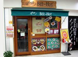 BeeHotの店外観