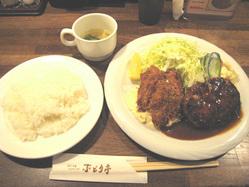 ぶどう亭 カキフライ&ハンバーグセット