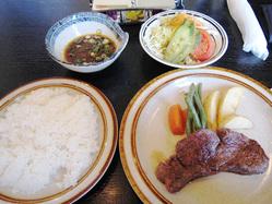 牛銀のヒレステーキ100g 定食