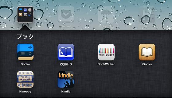 ebooks_all