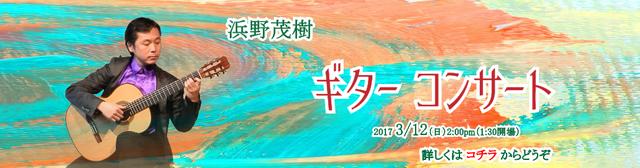 201703スライドショー-01