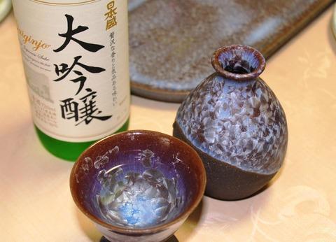 お酒シリーズ(日本酒編)