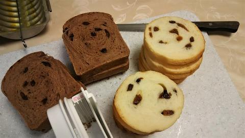 新しいパン型