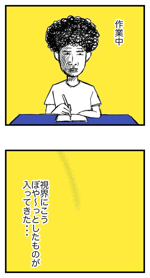 LINE BLOG 10_001