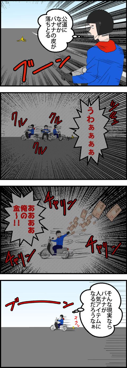 LINE BLOG 24_015