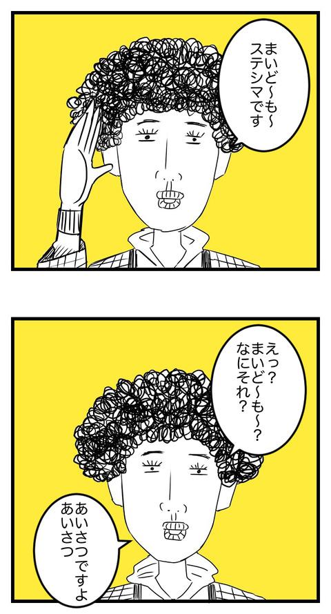 LINE BLOG 17_021