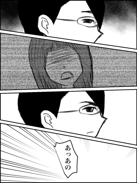 BLOG漫画1_006