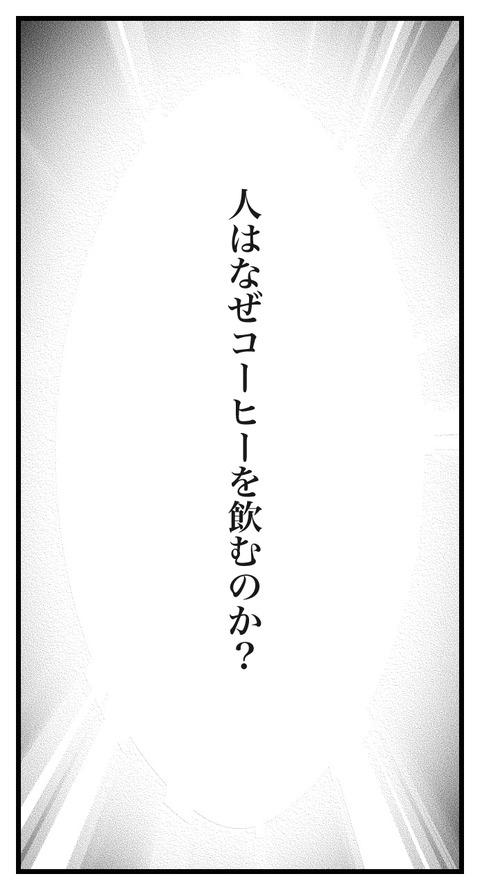 LINE BLOG 11_001