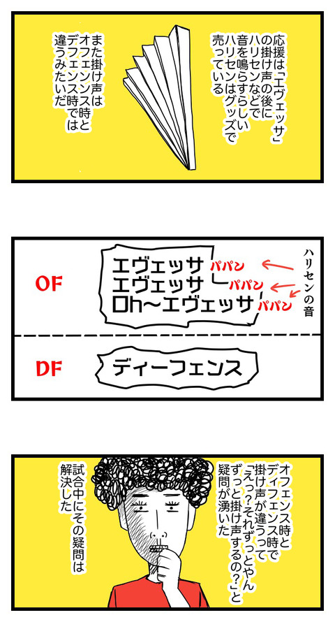 LINE BLOG 7_011