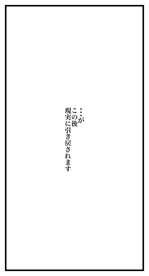 LINE BLOG 7_023
